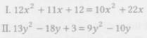 Q. 115